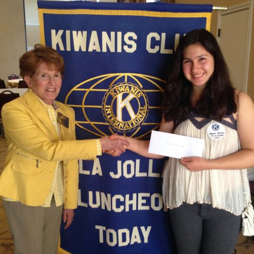 Kiwanis Club Grant Award 2016